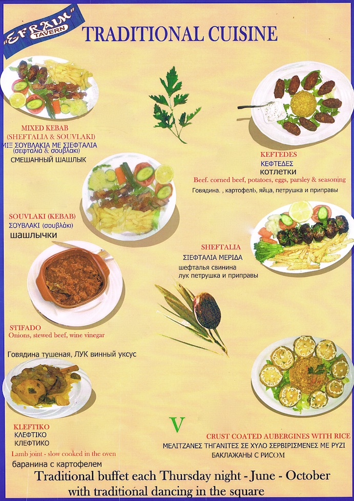 traditionalcuisine1